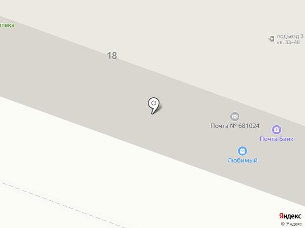 Почтовое отделение №24 на карте Комсомольска-на-Амуре