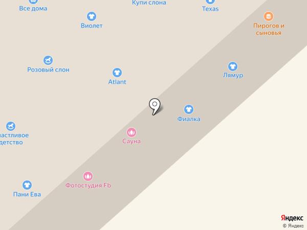 КОМСОМОЛКА на карте Комсомольска-на-Амуре
