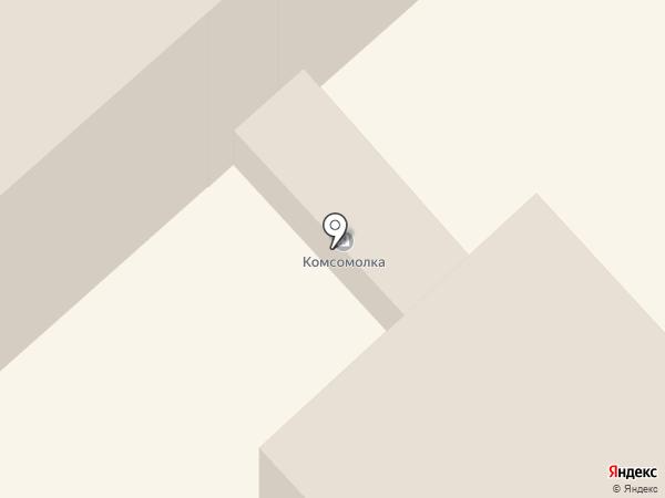 Астек Ломбард на карте Комсомольска-на-Амуре