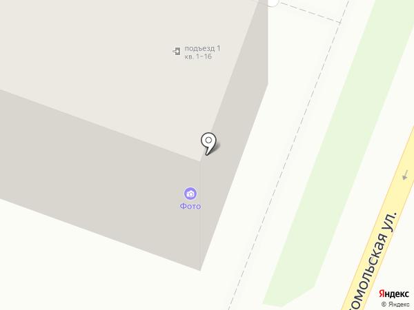 Фотоцентр на карте Комсомольска-на-Амуре