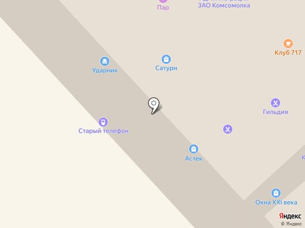 Клуб 717 на карте Комсомольска-на-Амуре