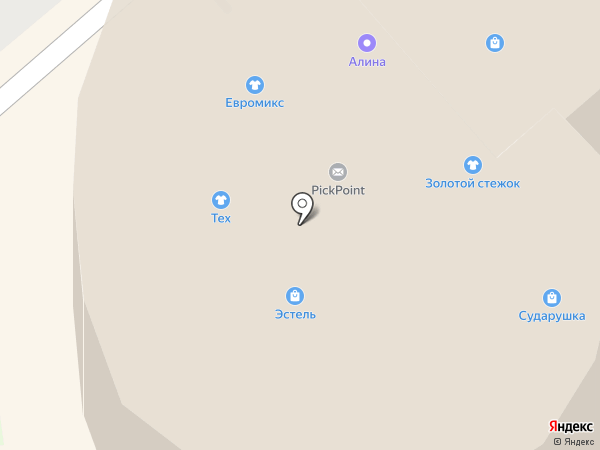 Парикмахерский магазин на карте Комсомольска-на-Амуре
