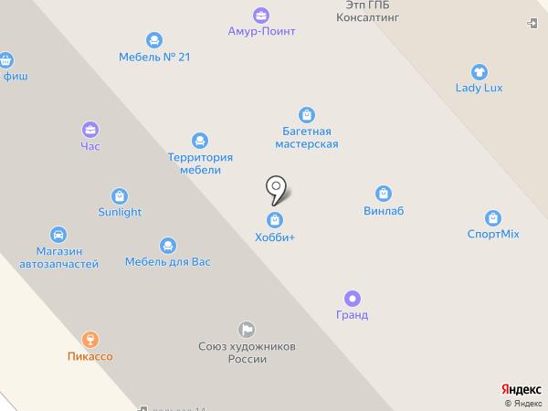 Банкомат, Газпромбанк на карте Комсомольска-на-Амуре