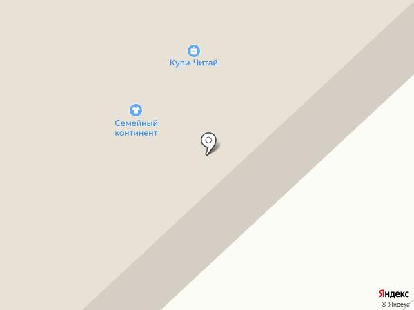 Семейный континент на карте Комсомольска-на-Амуре