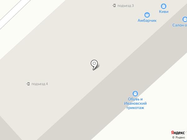 Магазин кожгалантереи на карте Комсомольска-на-Амуре
