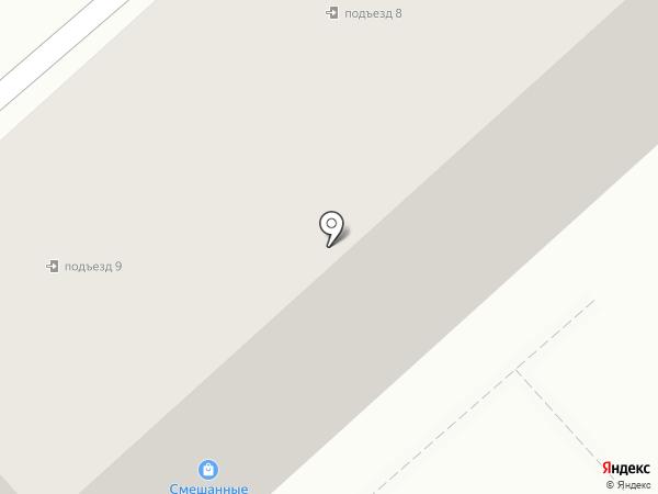 АйсBEERг на карте Комсомольска-на-Амуре