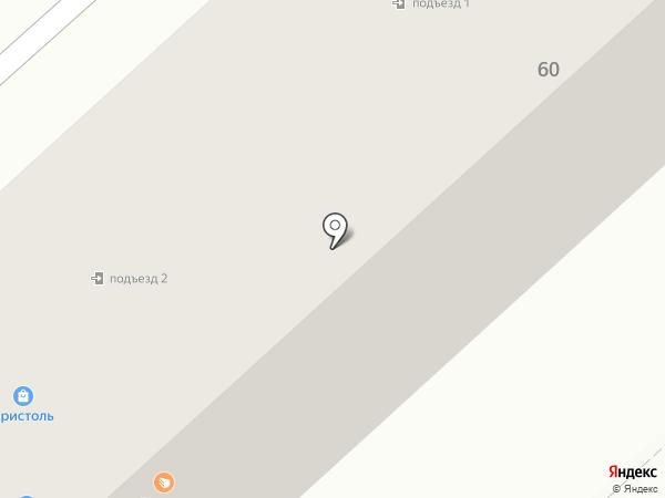 Магазин нижнего белья и купальников на карте Комсомольска-на-Амуре