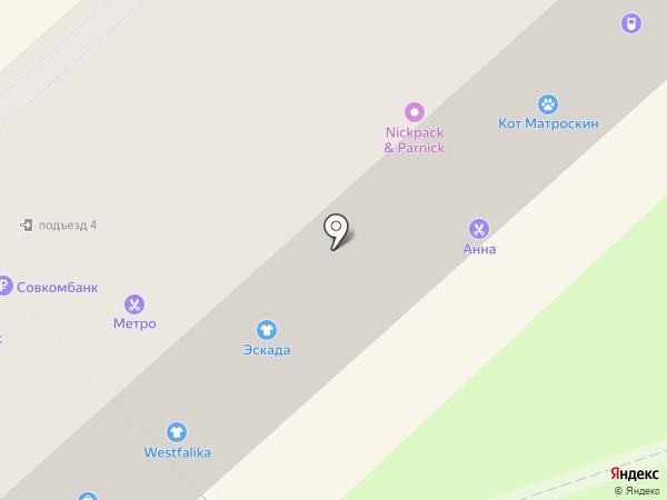 Аква Тропик на карте Комсомольска-на-Амуре