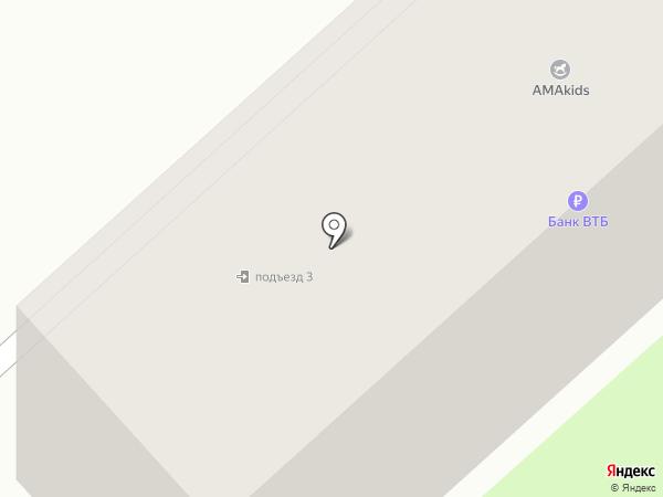 Швейное ателье на карте Комсомольска-на-Амуре