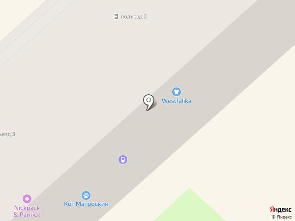 Банкомат, Совкомбанк, ПАО на карте Комсомольска-на-Амуре