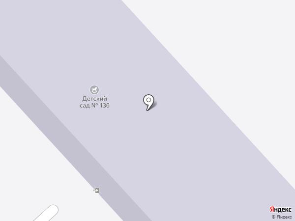 Детский сад №136 на карте Комсомольска-на-Амуре