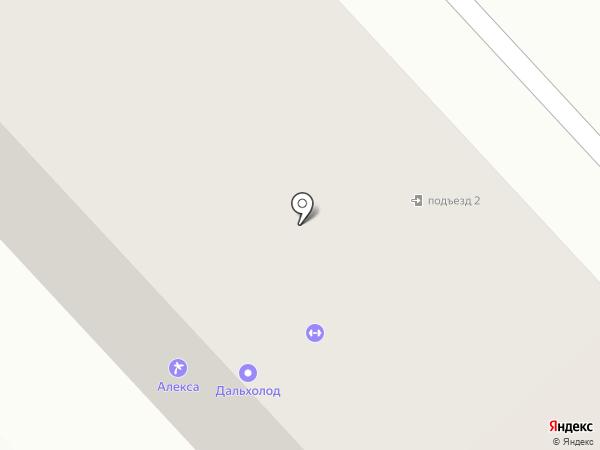 Алекса на карте Комсомольска-на-Амуре