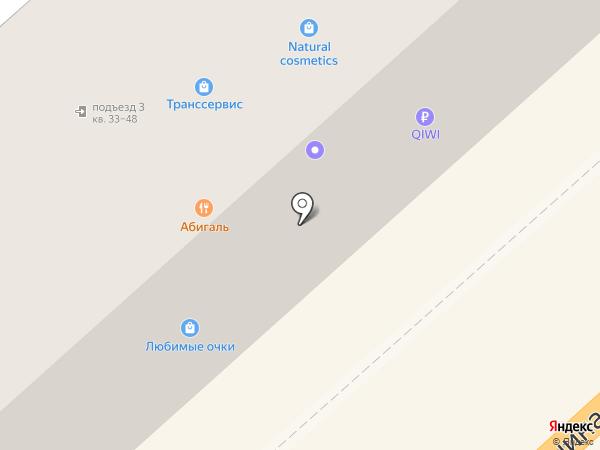 Транссервис на карте Комсомольска-на-Амуре