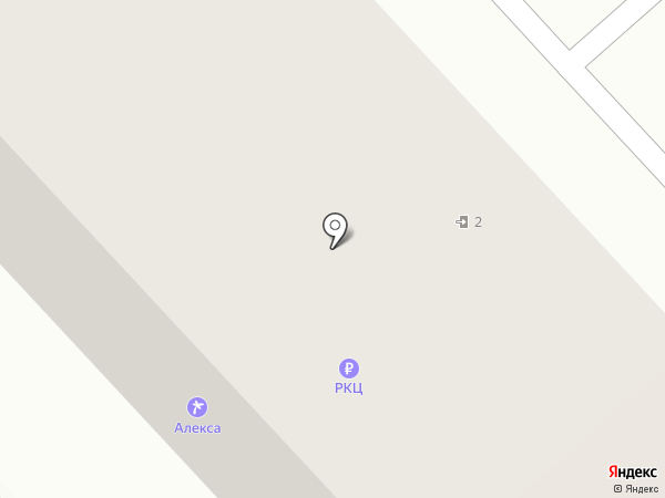 Дальхолод на карте Комсомольска-на-Амуре