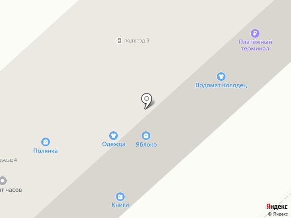 Полянка на карте Комсомольска-на-Амуре