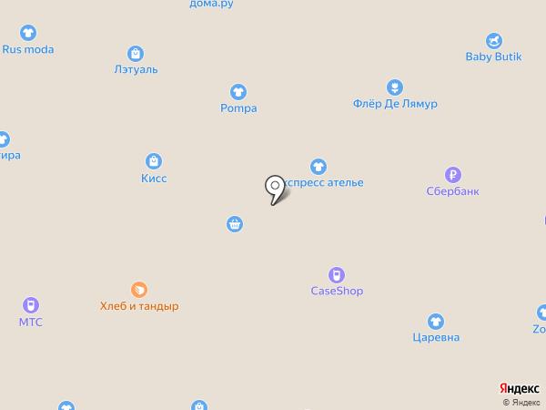 Моя Италия на карте Комсомольска-на-Амуре
