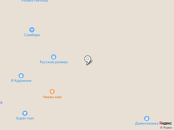 Garderob на карте Комсомольска-на-Амуре