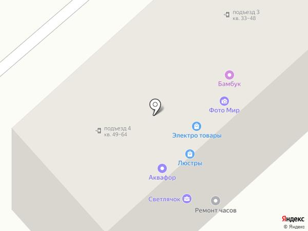 Магазин одежды и аксессуаров на карте Комсомольска-на-Амуре