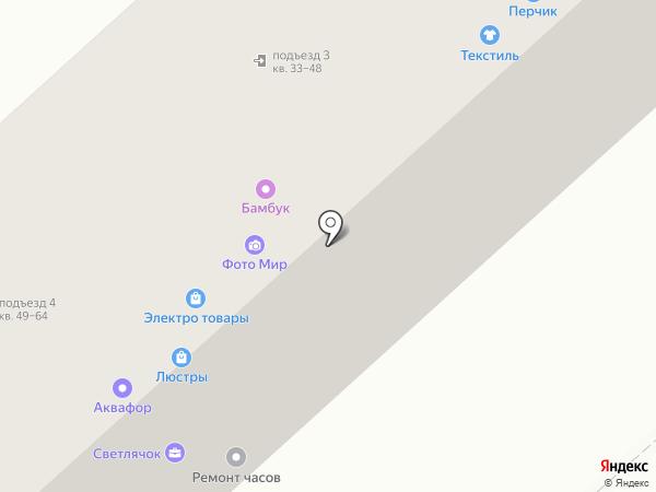 Магазин детской одежды и обуви на карте Комсомольска-на-Амуре