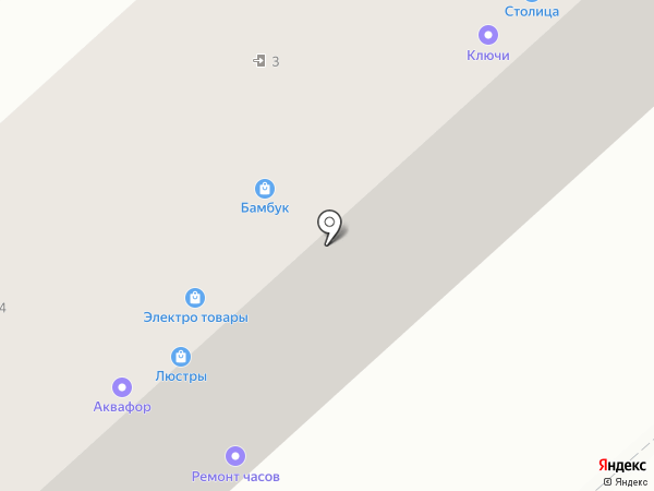 555 мелочей на карте Комсомольска-на-Амуре