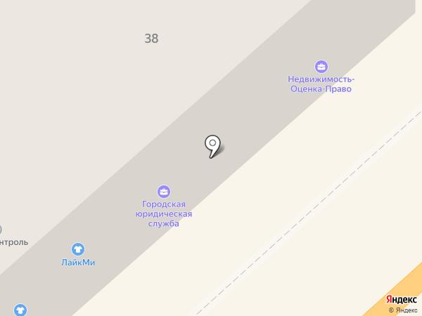 Gallery Shop на карте Комсомольска-на-Амуре