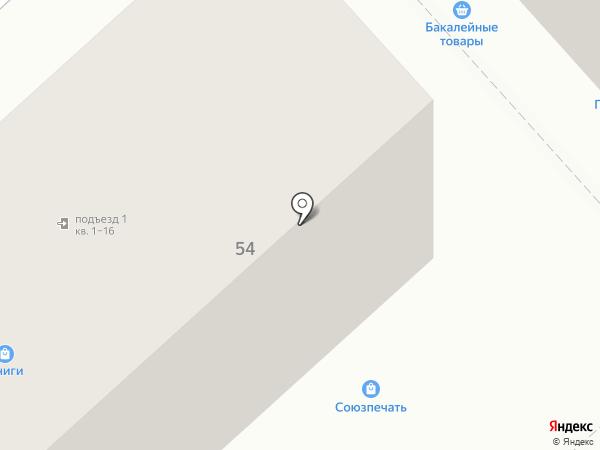 Магазин одежды и постельных принадлежностей на карте Комсомольска-на-Амуре