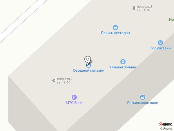Экономка на карте Комсомольска-на-Амуре