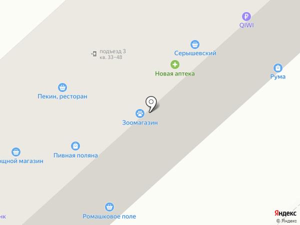 Магазин мясной продукции на карте Комсомольска-на-Амуре