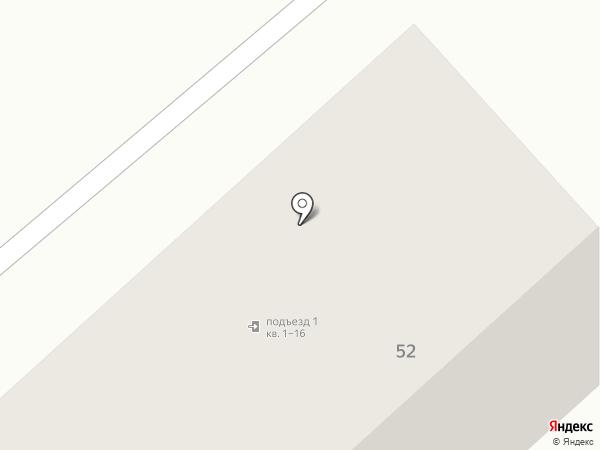 Амвэй на карте Комсомольска-на-Амуре