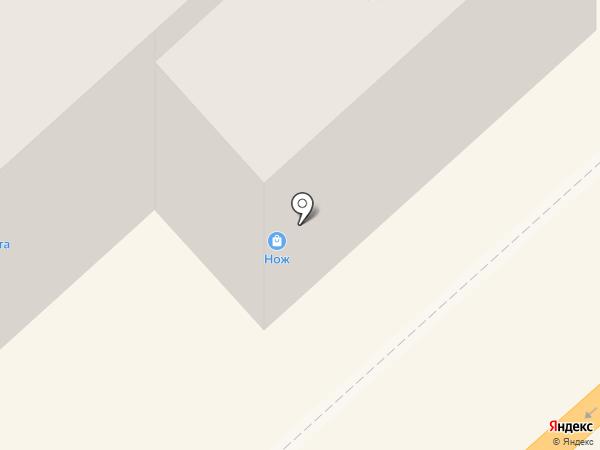 Салон товаров для туризма и охоты на карте Комсомольска-на-Амуре