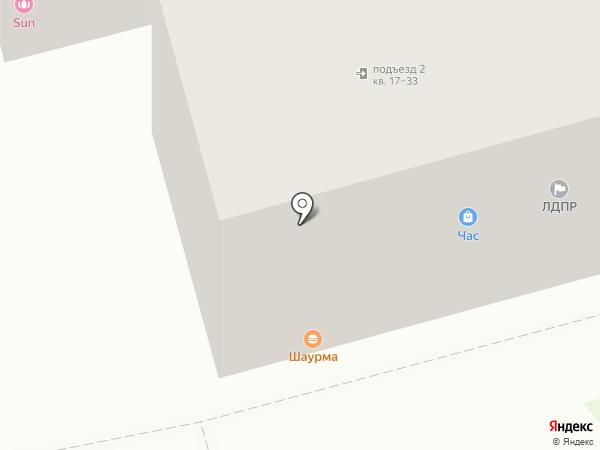 Шаурма маркет на карте Комсомольска-на-Амуре