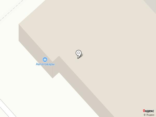 Магазин автокрасок на карте Комсомольска-на-Амуре