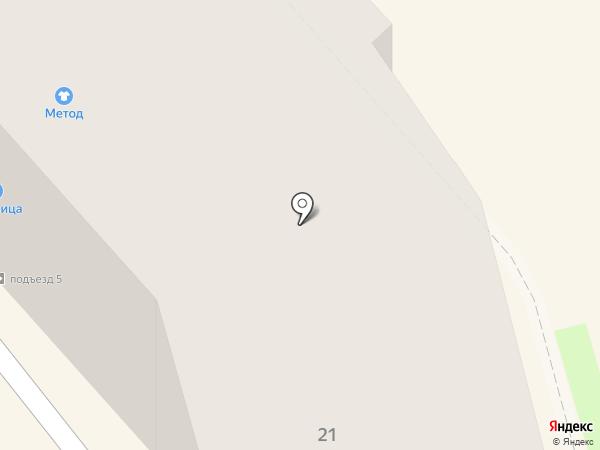 Копеечка на карте Комсомольска-на-Амуре
