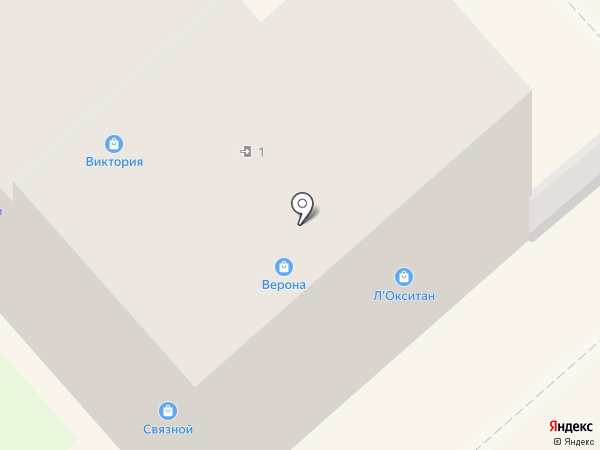 Wella Professionals на карте Комсомольска-на-Амуре