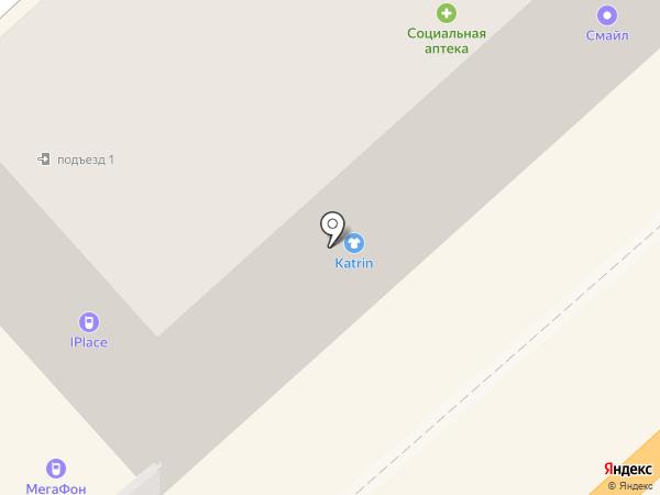 Katrin на карте Комсомольска-на-Амуре