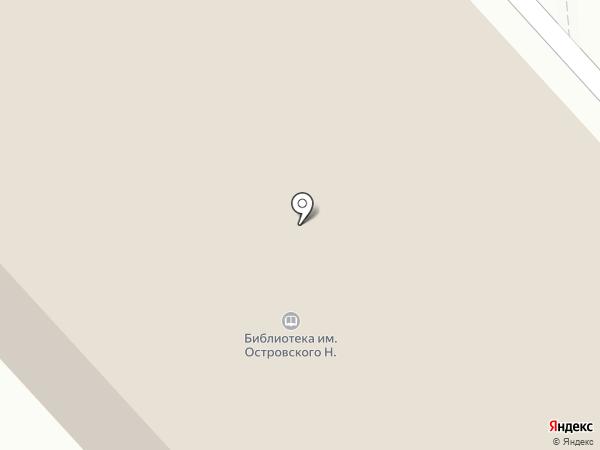 Городская централизованная библиотека им. Н. Островского на карте Комсомольска-на-Амуре
