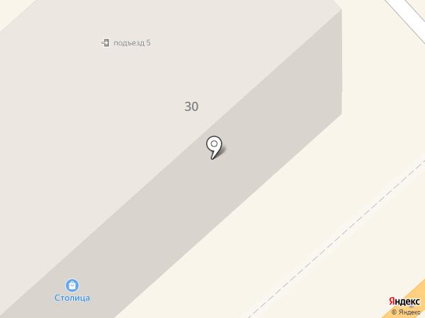 Компьютерная помощь от Сергея на карте Комсомольска-на-Амуре