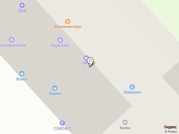ЭГО-East на карте Комсомольска-на-Амуре