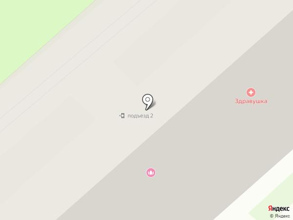 Здравушка на карте Комсомольска-на-Амуре
