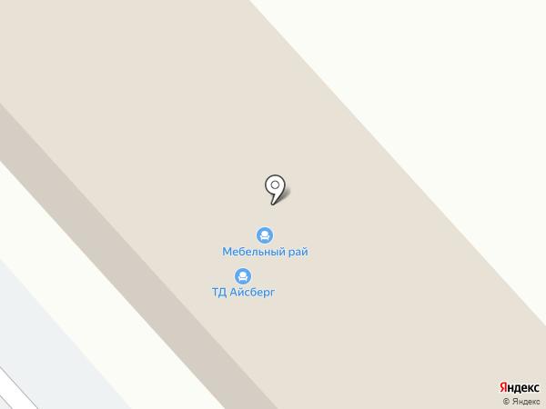 Мебельный Рай на карте Комсомольска-на-Амуре