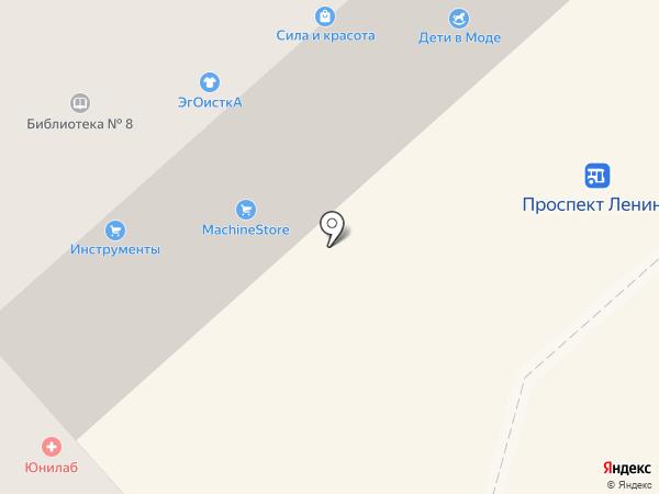 Slim Club на карте Комсомольска-на-Амуре