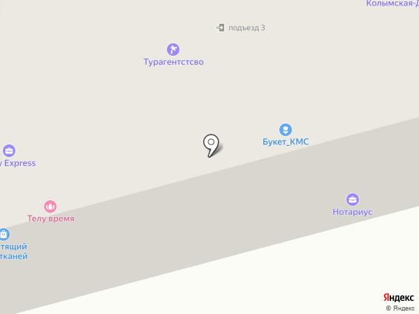 Нотариус Алмакаева С.П. на карте Комсомольска-на-Амуре