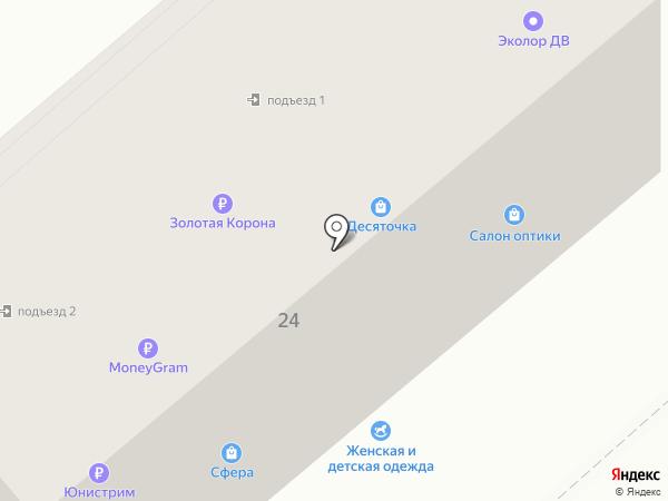Магазин канцелярских товаров на карте Комсомольска-на-Амуре