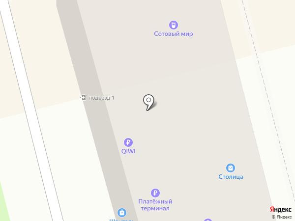Шанталь на карте Комсомольска-на-Амуре