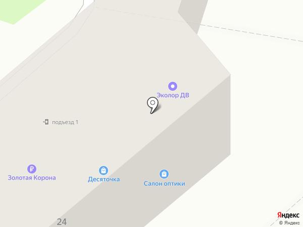 МТС, ПАО на карте Комсомольска-на-Амуре