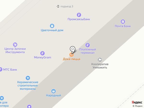 Маяк надежды на карте Комсомольска-на-Амуре