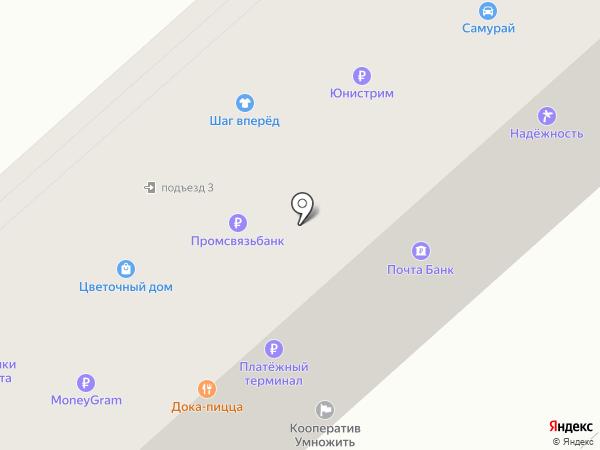 Дока-Пицца на карте Комсомольска-на-Амуре