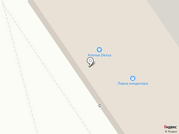 Магазин трикотажа и кожгалантереи на карте Комсомольска-на-Амуре