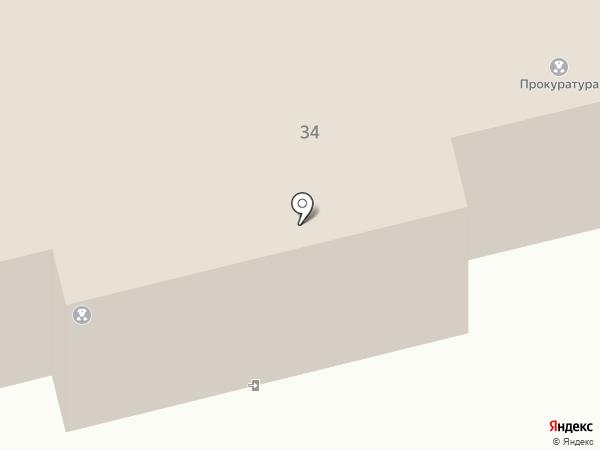Государственная инспекция труда в Хабаровском крае на карте Комсомольска-на-Амуре