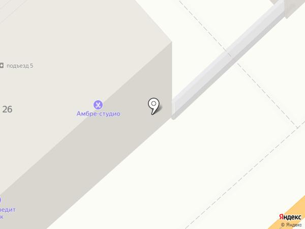 Амбре-Студио на карте Комсомольска-на-Амуре